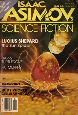 ISAAC ASIMOV's Science Fiction Magazine : July 1979 (Vol.3 No.7)(whole no.17)