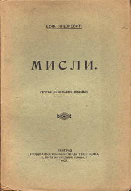 HENNIL and OTHER POEMS translated from the original Serbian